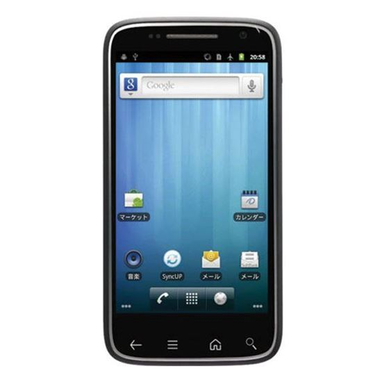Picture of Dell Streak 5 Cell Phone Repairs